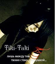 Tiki-Taki