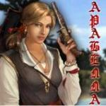 Арабелла