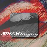 KISSлинка