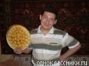 vakhitov-rafael