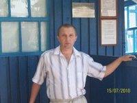 Евгений- релейщик