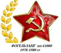 Анатолий.М