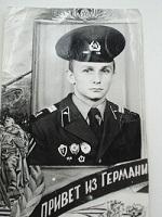 Александр 1959