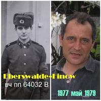 Сергей 59
