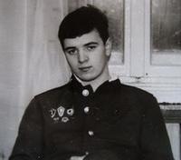 Якубенко Сергей