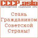 CCCP.asia