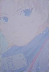 Теmаri