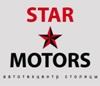 star-motors