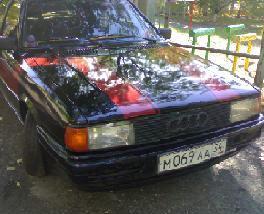 http://audi80b2.0pk.ru/img/avatars/000a/25/94/141-1265365557.jpg