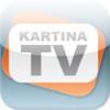 KartinaTVnews