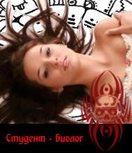 http://forumavatars.ru/img/avatars/000a/d7/2e/17-1268048416.jpg