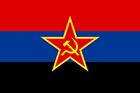 Злой татарин
