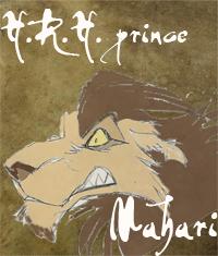 Махари