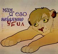 http://newlewking.mybb.ru/img/avatars/000b/2c/33/1043-1352051800.png