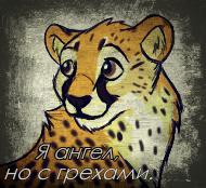 http://newlewking.mybb.ru/img/avatars/000b/2c/33/1045-1353336292.png