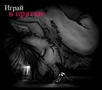 http://newlewking.mybb.ru/img/avatars/000b/2c/33/179-1410877589.jpg