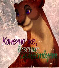 http://newlewking.mybb.ru/img/avatars/000b/2c/33/330-1347647171.png