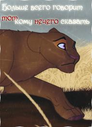 http://newlewking.mybb.ru/img/avatars/000b/2c/33/341-1327510444.jpg