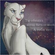 http://newlewking.mybb.ru/img/avatars/000b/2c/33/364-1336133034.jpg