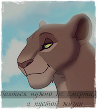 http://newlewking.mybb.ru/img/avatars/000b/2c/33/365-1329246228.png