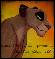 http://newlewking.mybb.ru/img/avatars/000b/2c/33/393-1328124884.jpg