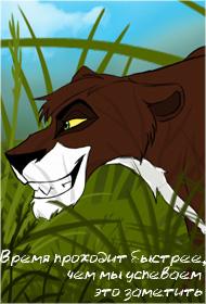 http://newlewking.mybb.ru/img/avatars/000b/2c/33/466-1409407178.jpg