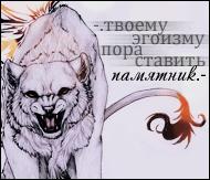http://newlewking.mybb.ru/img/avatars/000b/2c/33/520-1328712236.png