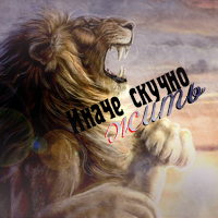http://newlewking.mybb.ru/img/avatars/000b/2c/33/525-1345103979.png