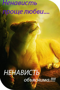 http://newlewking.mybb.ru/img/avatars/000b/2c/33/573-1409658795.jpg