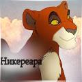 http://newlewking.mybb.ru/img/avatars/000b/2c/33/577-1309790944.png