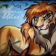 http://newlewking.mybb.ru/img/avatars/000b/2c/33/650-1313987102.jpg