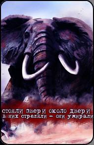 http://newlewking.mybb.ru/img/avatars/000b/2c/33/691-1320925539.png