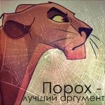 http://newlewking.mybb.ru/img/avatars/000b/2c/33/724-1319527304.jpg