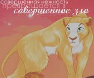 http://newlewking.mybb.ru/img/avatars/000b/2c/33/866-1342606815.jpg