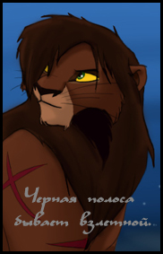 http://newlewking.mybb.ru/img/avatars/000b/2c/33/885-1333798087.jpg