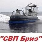 Эдуард Антонов