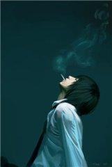 Onizuki Yamamoto