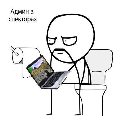 ПряниГгГ