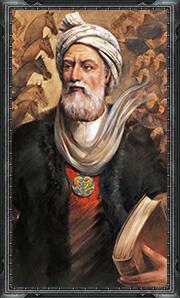 Рашид ибн Саад