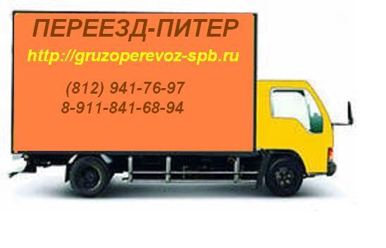 pereezd-piter812