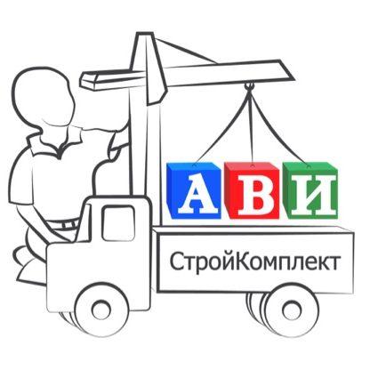 """ООО """"АВИ СтройКомплект"""""""