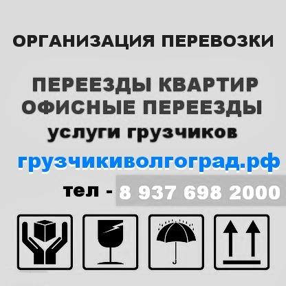 levseverov