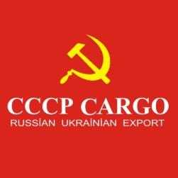 cccp cargo