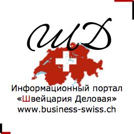 business-swiss.ch