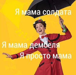 ОксанаК