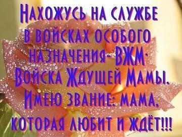 Галина 0607