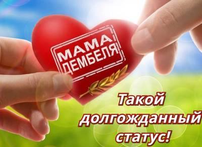 людмила97