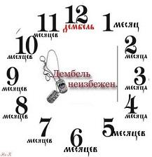 Новгородочка