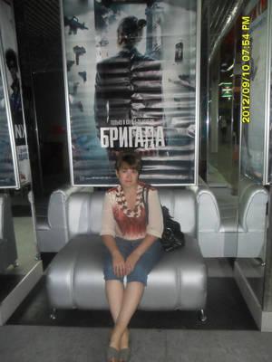 Татьяна Е