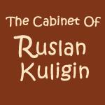 Ruslan_Kuligin